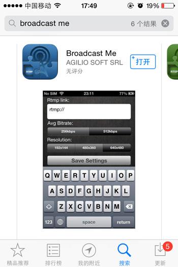broadcast me